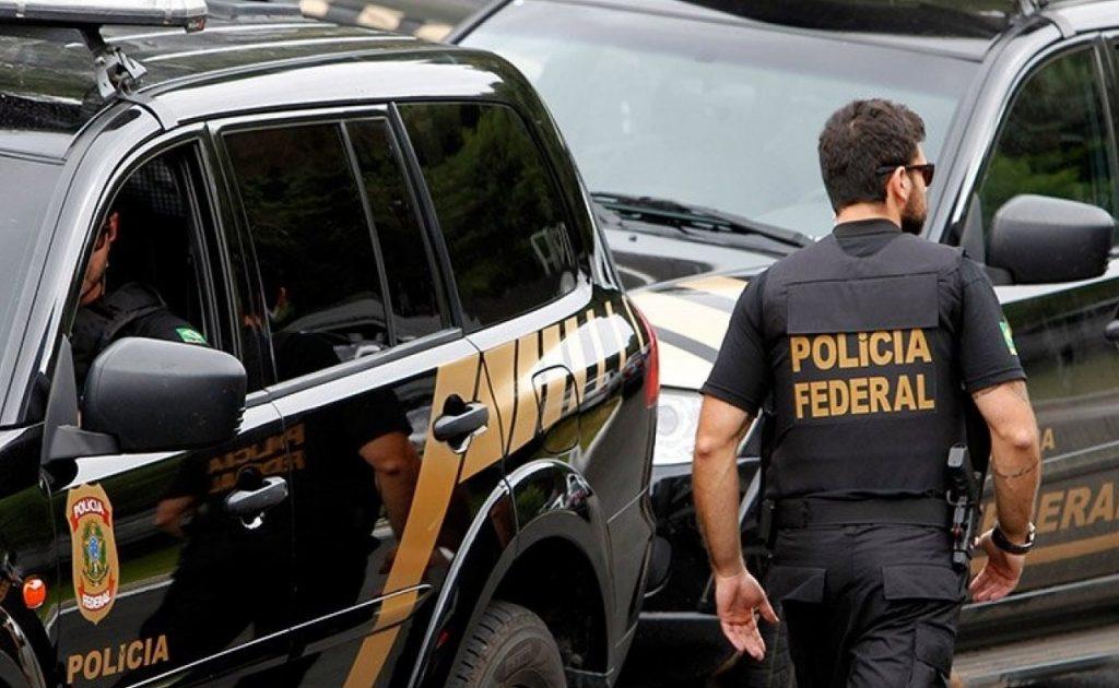 policia federal_intrader dtvm